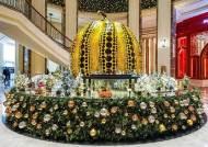 [주말&여기] 호텔서 즐기는 '미리 크리스마스'