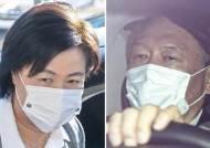 """[단독]징계위 외부위원 1명 이달초 사퇴 """"정치적 문제 부담"""""""
