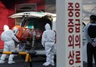 수도권 중환자 병상 12개뿐...서울은 컨테이너 병상까지 동원