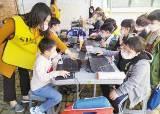 [교육이 미래다] 온라인 코딩, 체험캠프 … 지역별 맞춤 프로그램으로 SW교육 격차 해소