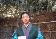 박상훈, KBS2 '달이 뜨는 강' 합류...평강 공주의 남동생으로 변신!