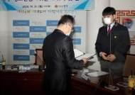 인천 중구청장, 2020 청소년희망대상 기초단체장 수상