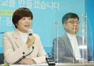 """전교조 새 위원장에 45세 최연소 전희영…""""젊은 노조 만들 것"""""""