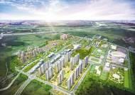 [분양 포커스] 완주복합행정타운 첫 아파트 분양 … 숲세권·특화설계 대장주