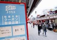 도쿄서 하루 최다 확진자 쏟아졌다…코로나에 삐걱대는 스가 내각