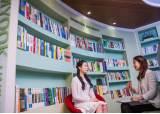 """삼육대, 진로전담교수제 <!HS>도입<!HE> """"재학생 진로역량 강화"""""""