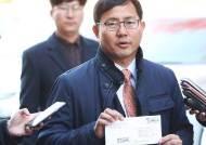 [단독]'함바왕 뇌물' 헛발질···이재명 측이 고발한 2명 불기소