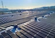 한국동서발전, LH와 함께 저탄소 그린 산업단지 조성