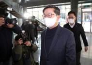"""전해철, 딸 증여세 탈루 의혹에 """"이자율 바꾸려 차용증 다시 써"""""""