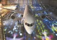 [오영환의 지방시대] 첫 민간 주도 공항…토요타 출신 사장이 건설비 20% 절감