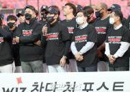 """이강철 감독 """"도약 필요한 2021년, 화두는 불펜 강화"""""""