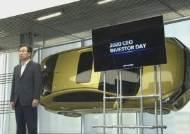 현대차, 2040년 주요국서 전기·수소·하이브리드車만 판다