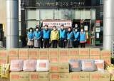 위러브유, 서울·부산·대구·광주 등 14곳서 사랑나눔 행렬