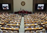 [속보] 국회, 국정원법 필리버스터 중지…종결표결 절차 돌입