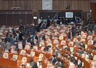 [속보]국회,필리버스터 종료···국정원법 개정안 통과, 찬성 187표