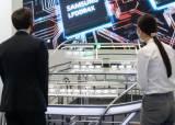 수출 비중 다시 20% 넘을 듯…한국 경제 반도체 '쏠림' 여전