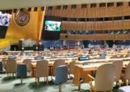 """""""北, 코로나 상황을 인권 탄압에 악용""""…유엔 안보리, 3년만 北인권 규탄"""