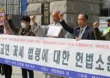 [단독]혜민스님만 풀소유? 종교인 상위10% 연봉 5255만원