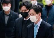 [월간중앙] 이낙연-이재명이 대세? 여권에 부는 '김경수 판결' 나비효과