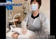 """'살림남2' 김미려, """"둘째 희귀병 소식에 쓰레기 된 것 같았다"""" 눈물 펑펑"""