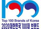 삼성 갤럭시 10년 연속 브랜드 정상