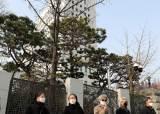"""개신교·천주교 평신도 단체 """"권력 시녀 전락한 종교인 규탄"""""""