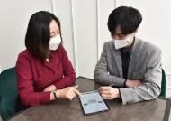 롯데카드, 법인회원 가입 태블릿PC로 받는다