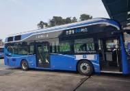 내일부터 서울에 수소버스 다닌다…2025년까지 1000대 확보