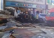 5t 트럭, 차량 4대 들이받은 후 상가로 돌진…50대 운전자 사망