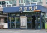 '21일째 두자릿수 확진' 부산 15일부터 거리두기 2.5단계