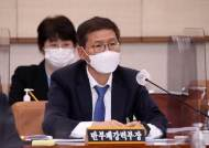 """한동훈 """"KBS 오보 제보자는 신성식""""...남부지검에 의견서 제출"""