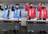 4명 중 3명이 부정행위···조직적으로 움직인 민주노총 선거