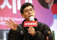 """文 공수처 강조한 날…진중권 """"각하, 노후보장보험 완납 축하"""""""