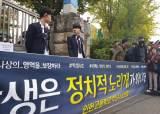 """토론하던 초등생에 """"그래서 북한하고 전쟁 나면 좋겠냐"""" 물은 교사"""