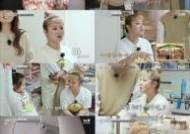 '신박한 정리' 박나래, 장영란 연애편지에 부러움 폭발