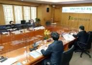 """""""주민센터 헐고 20층 만들자"""" 서울 주택 가뭄 새로운 해법"""