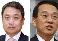 [속보] 현대차 대표이사에 장재훈…김용환·정진행 부회장 퇴진