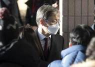 尹징계위 증인심문 4명 완료, 한동수 감찰부장만 남았다