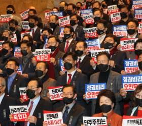"""""""민주당, <!HS>김대중<!HE> 정신 무너졌다""""…DJ어록 꺼내 與 때린 국민의힘"""
