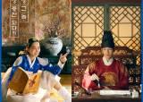 신정왕후=미신광, 실록은 지라시? '철인왕후' 역사왜곡 논란
