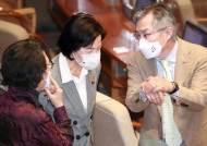 23년전에도 '검찰총장 출마금지법'···헌재 판단은 8:1 위헌