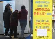 부산 최근 확진자 절반이 60세 이상…인창요양병원 누적확진 120명