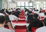 서울교육청 입학준비금·고교 무상교육에 7000억 투입…내년 예산 9조7420억