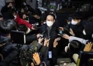 """[단독]""""尹 사조직 두목, 대통령 되면 檢독재"""" 檢 3인의 진술서"""