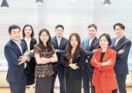 [비즈스토리] 글로벌IB 수준의 패밀리오피스 구축 … 초고액 자산가 특화 서비스