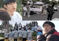 """'나혼자산다' 이시언, 제주도 이별 여행···무지개 회원 총출동 """"아듀"""""""