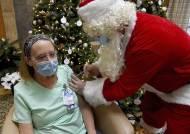 """""""산타도 자가격리?"""", '코로나 산타'는 이미 우리곁에 와 있다"""