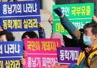 """동학개미에 또 물러선 정부 """"주식 장기 보유시 세제 혜택"""""""