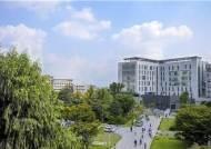 사이버한국외대, 온택트로 하나 되는 축제 '2020 쿠페스타' 개최