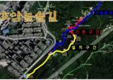 서울 금천구, 호암늘솔길 1.2km 전 구간 야간조명 설치 완료